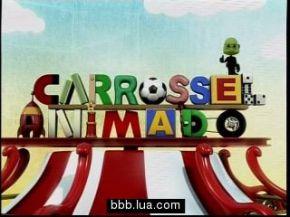 http://multigolb.files.wordpress.com/2009/12/carrosel-animado.jpg?w=290&h=217